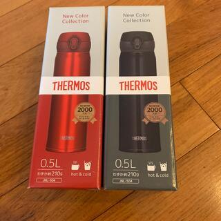 サーモス(THERMOS)のサーモスステンレス水筒 0.5l 2箱(水筒)