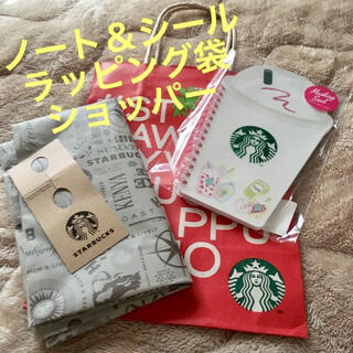 スターバックスコーヒー(Starbucks Coffee)のフラペチーノ リングノート&マスキングシール ⚠️ラスト(ノート/メモ帳/ふせん)