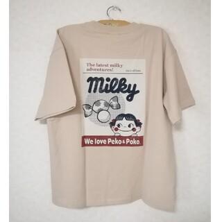 レイジブルー(RAGEBLUE)の【新品】ミルキープリントTシャツ ベージュ52【RAGEBLUE】(Tシャツ(半袖/袖なし))