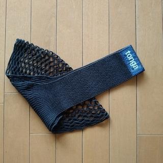 トンガ(tonga)のtonga  抱っこ紐 スリング Sサイズ (抱っこひも/おんぶひも)