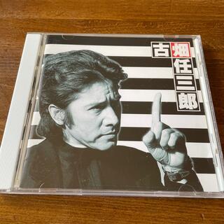CD 古畑任三郎サウンドトラック vol.2(テレビドラマサントラ)