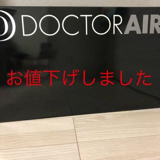 お値下げ★新品 DOCTOR AIR マッサージシート(マッサージ機)