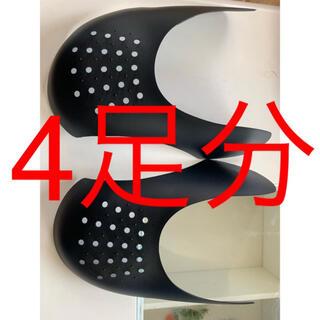スニーカー シワ防止 プロテクター エアジョーダン1 エアフォース dunk(スニーカー)