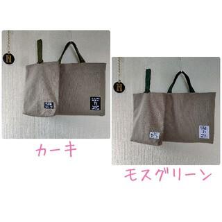 再販☆グレー レッスンバッグ 上履き入れ①カーキ②モスグリーン(バッグ/レッスンバッグ)