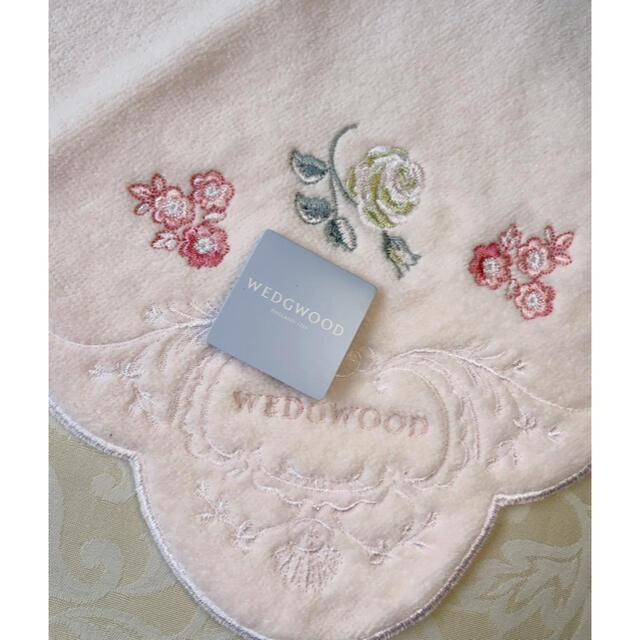 WEDGWOOD(ウェッジウッド)のウェッジウッドハンカチ レディースのファッション小物(ハンカチ)の商品写真
