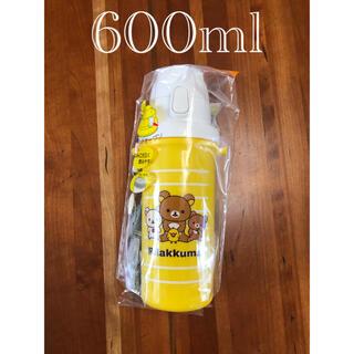 サンリオ(サンリオ)のリラックマ 直飲み ダイレクト水筒 新品(水筒)