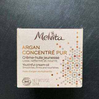 Melvita - メルヴィータ コンセントレイトピュア オイルクリーム