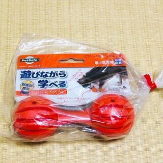 リッチェル(Richell)のリッチェル ビジーバディ ワグル SS オレンジ 知育玩具 2(犬)