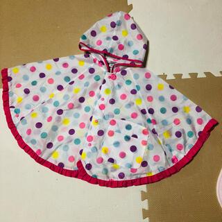 ニシマツヤ(西松屋)の女の子レインコート♡ポンチョ型80〜100サイズ(レインコート)