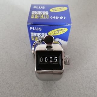 プラス(PLUS)のプラス 数取器 ハンドカウンター 手掌用 30-899 KT-101 1個(その他)