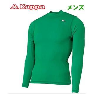 カッパ(Kappa)の(新品)KAPPA 長袖(Tシャツ/カットソー(七分/長袖))