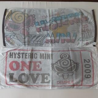 ヒステリックミニ(HYSTERIC MINI)のヒスミニ☆フェイスタオル 二枚セット(タオル/バス用品)