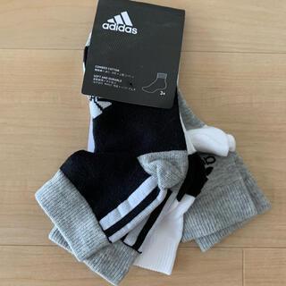 アディダス(adidas)の新品 adidas 子供用靴下 3足セット 15〜16(靴下/タイツ)