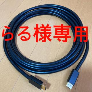 エレコム(ELECOM)のエレコム ディスプレイポートケーブル  5m CAC-DP1250BK(映像用ケーブル)