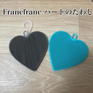 フランフラン(Francfranc)のFrancfranc シリコンたわし、ぶらし(収納/キッチン雑貨)