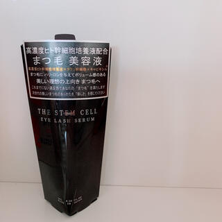 THE STEM CELL  EYE LASH SERUM 6ml  (まつ毛美容液)