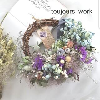 ドライフラワーリース◇summer wreath◇◆(リース)