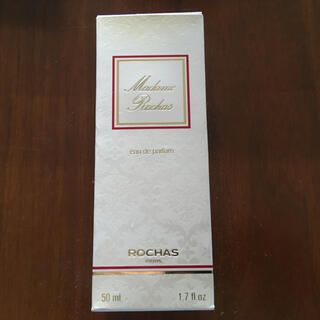 ロシャス(ROCHAS)の香水 空箱(ショップ袋)