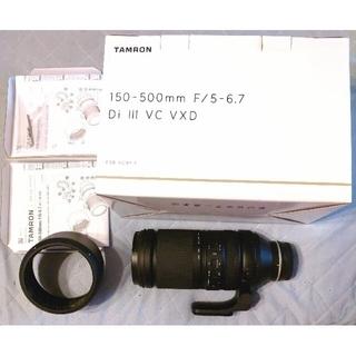 TAMRON - Tamron 150-500mm Model:A057 Sony Eマウント