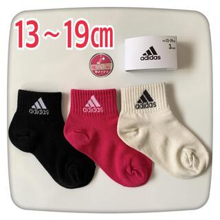 アディダス(adidas)のキッズ❤︎adidas靴下❤︎3足組(靴下/タイツ)