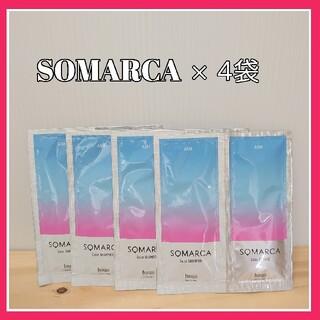 ホーユー(Hoyu)のSOMARCA ソマルカ カラーシャンプー カラーシャンプーお試し ソマルカお試(カラーリング剤)
