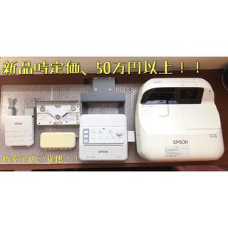エプソン(EPSON)のEPSON 高性能ビジネスプロジェクター EB-595WT 電子黒板機能付き(プロジェクター)