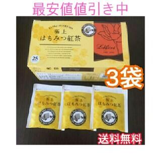 ラクシュミー 極上はちみつ紅茶 3袋(茶)