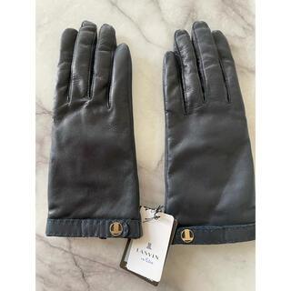 LANVIN en Bleu - ランバン 手袋