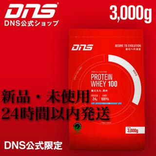 ディーエヌエス(DNS)の【公式限定】DNS プロテイン3,000gプロテインホエイ100 プレーン味(プロテイン)