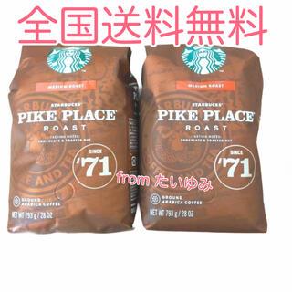 コストコ(コストコ)のコストコ スターバックス コーヒー パイクプレイスロースト 793g×2袋(コーヒー)