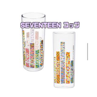 セブンティーン(SEVENTEEN)のSEVENTEEN   コップ(アイドルグッズ)
