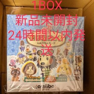 【1BOX】どうぶつの森 amiiboカード 第3弾 未開封(Box/デッキ/パック)