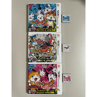 ニンテンドー3DS(ニンテンドー3DS)の3DSソフト【妖怪ウォッチ スシ•スキヤキ•テンプラ】3点(家庭用ゲームソフト)