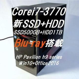 ヒューレットパッカード(HP)のHP Pavilion h9シリーズ ブルーレイ(書込み対応)オフィス2016(デスクトップ型PC)