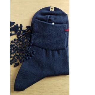 ミナペルホネン(mina perhonen)のミナペルホネン 紺色靴下 未使用(ソックス)