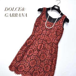 ドルチェアンドガッバーナ(DOLCE&GABBANA)のDOLCE &GABBANA 最高級 総レース刺繍 ワンピース(ミニワンピース)