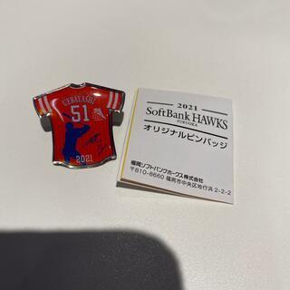 福岡ソフトバンクホークス - 福岡ソフトバンクホークス★上林選手②