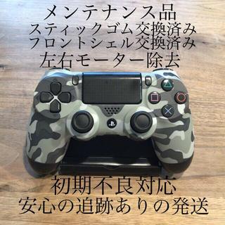PlayStation4 - メンテナンス品 dual shock4  デュアルショック4 PS4 純正