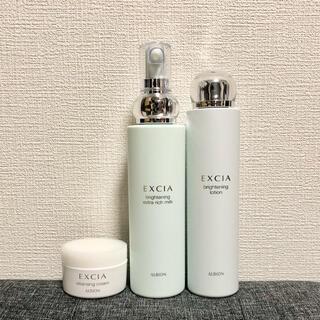 アルビオン(ALBION)の新品 エクシア ブライトニングエクストラリッチミルク&ローション(乳液/ミルク)