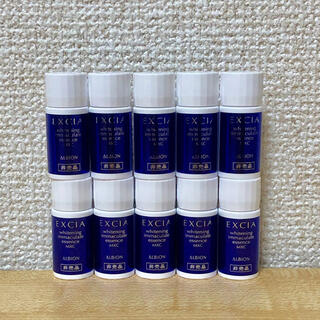 アルビオン(ALBION)の新品 エクシア ホワイトニング イマキュレートエッセンス MXC(美容液)