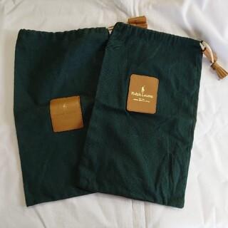 ラルフローレン(Ralph Lauren)のラルフローレン シューズ袋2枚(その他)