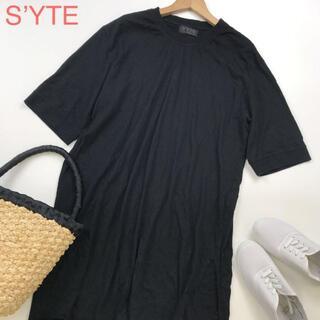 インサイト(INSIGHT)のS'YTE サイト オーバーサイズカットソー Tシャツ 深めスリット 2336(カットソー(半袖/袖なし))