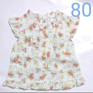 花柄ブラウス フリル 80