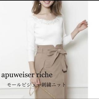 Apuweiser-riche - apuwerser riche モールビジュー刺繍ニット