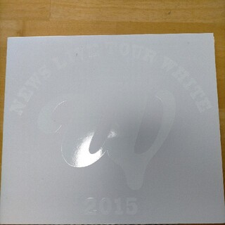 ニュース(NEWS)のNEWS LIVE TOUR 2015 WHITE(初回盤) [DVD](アイドル)