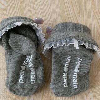 petit main - プティマイン靴下