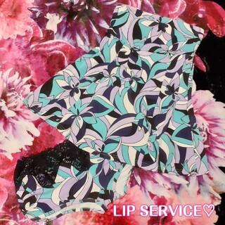 リップサービス(LIP SERVICE)のLIP SERVICE♡花柄セットアップ♡BLUE♡中古美品(ベアトップ/チューブトップ)
