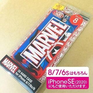 マーベル(MARVEL)のMARVEL iPhoneSE2/8/7 スマホケース MV96C(iPhoneケース)
