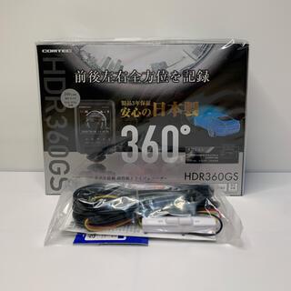 COMTEC コムテック HDR360GS+HDROP-14 駐車録画配線セット