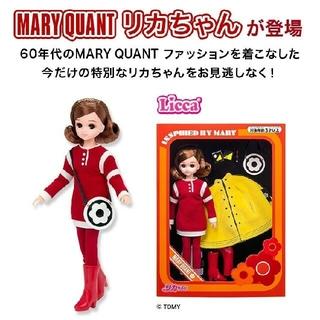マリークワント(MARY QUANT)のマリークワント×リカちゃん(ぬいぐるみ/人形)